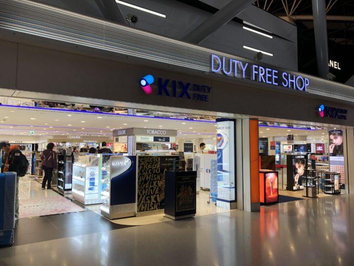 KIX DUTY FREE SHOP