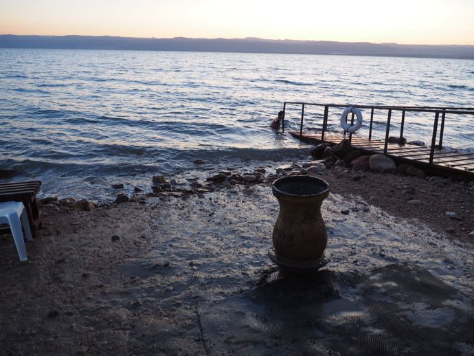 死海の泥のツボ