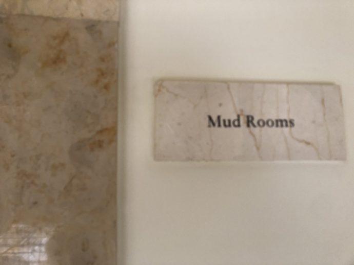 マッドルーム