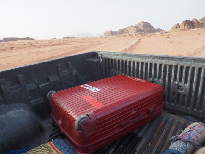 スーツケースとあいのり