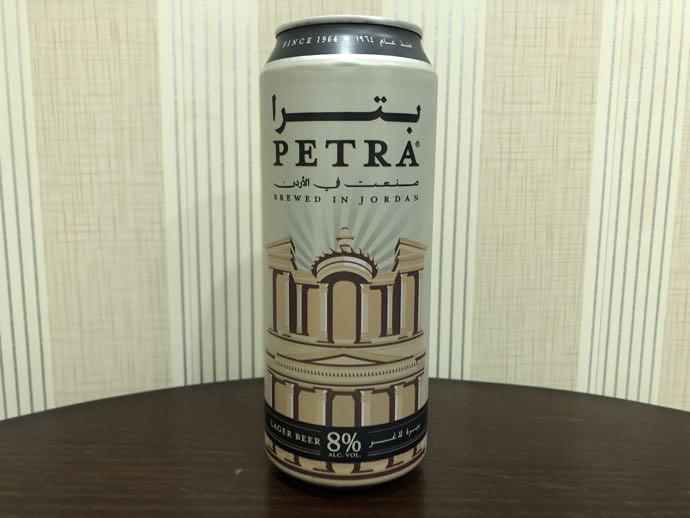 ペトラビール、8%