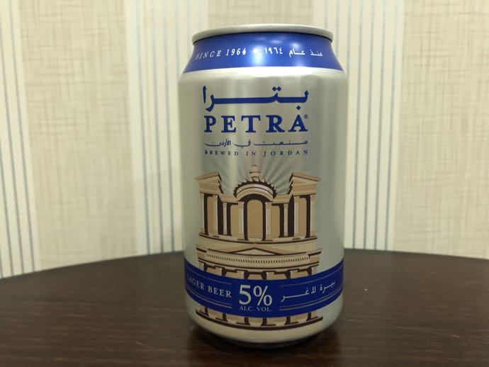 ペトラビール、5%