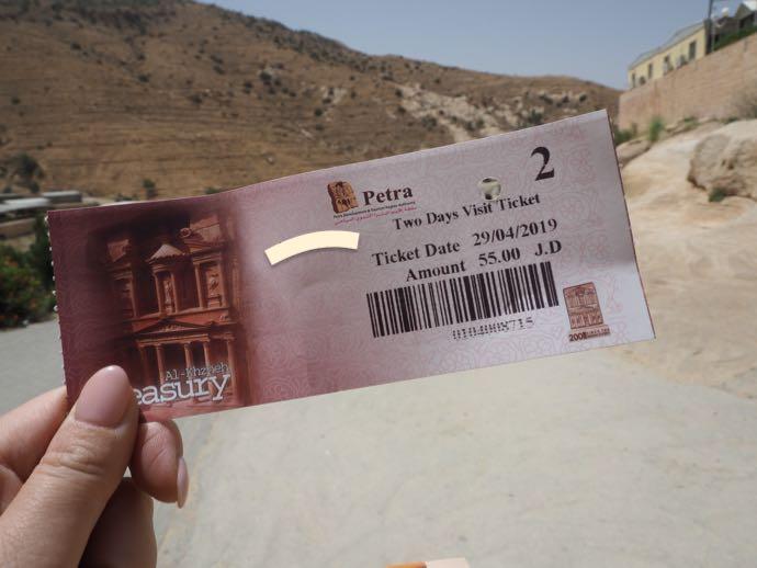 ペトラ遺跡の入場券