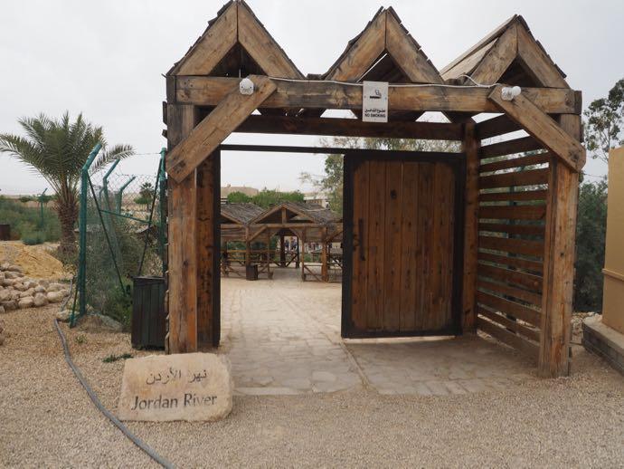 ヨルダン川へのゲート