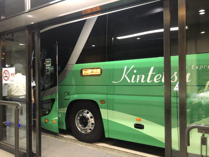 なんばo-catに到着したバス