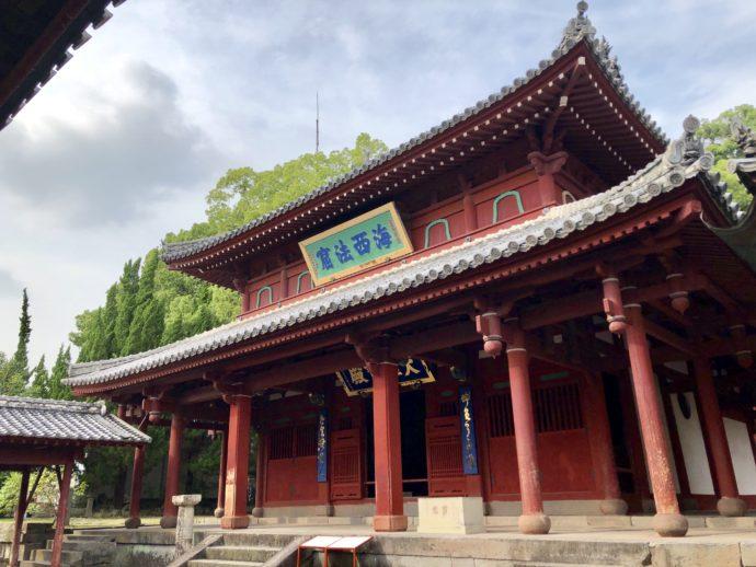 崇福寺の大雄殿