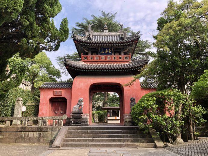 崇福寺の朱色の三門