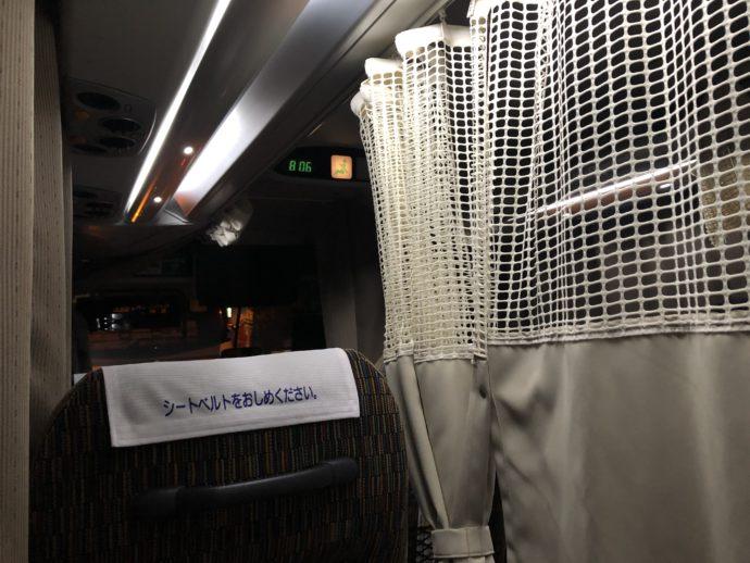 長崎線オランダ号の車内