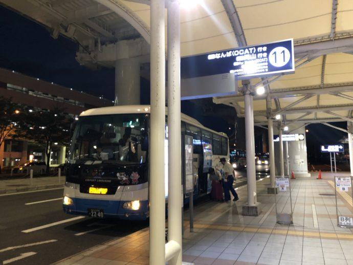関空のバス乗り場