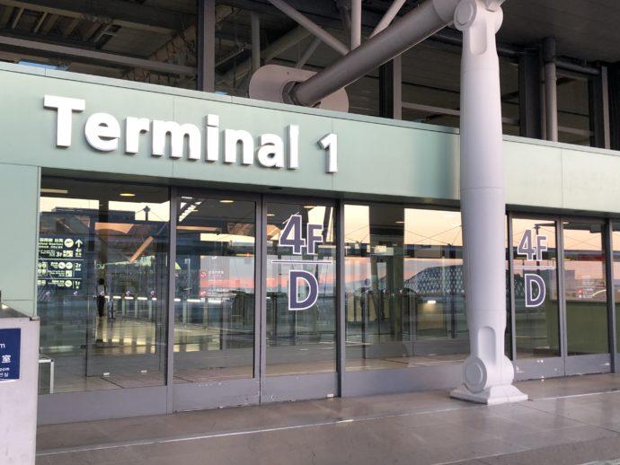 関空のターミナル1