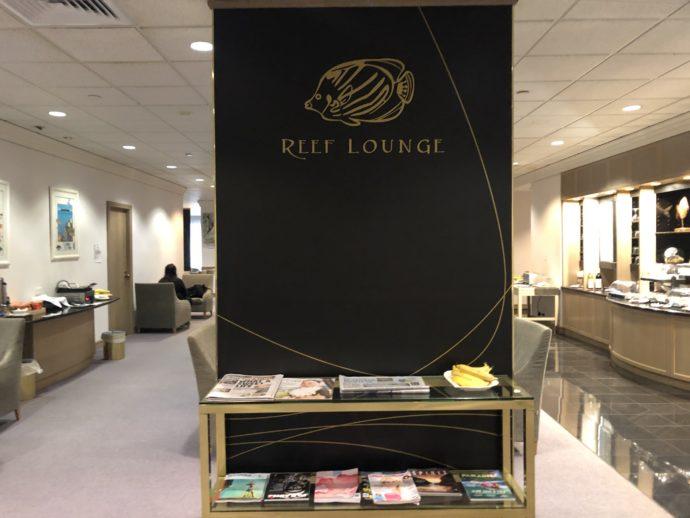 Reef loungeのボード