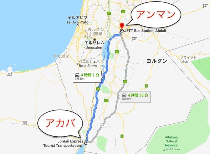 アカバからアンマンへの移動地図
