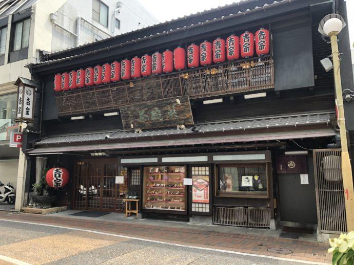 吉宗本店の外観