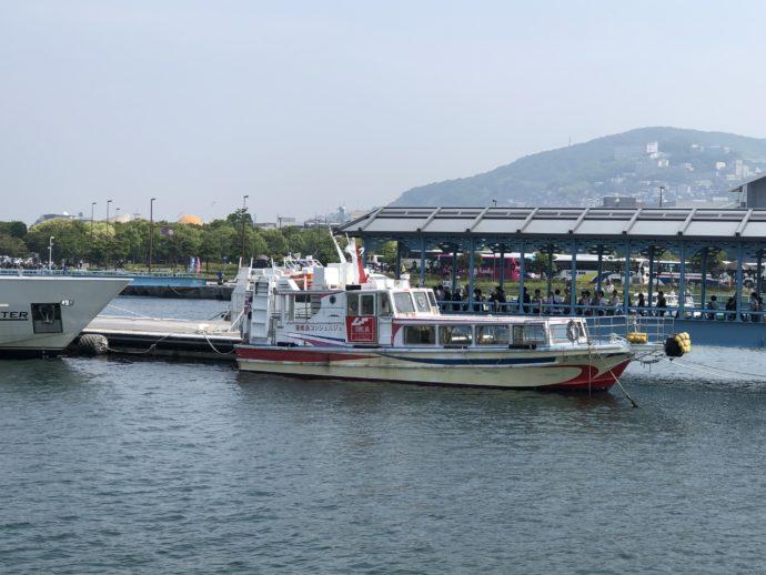 常盤ターミナルに止まる船