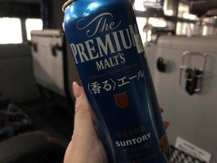 リムジンバスでビール