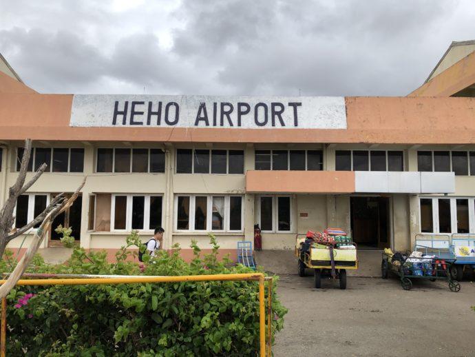 こじんまりとしたヘホ空港