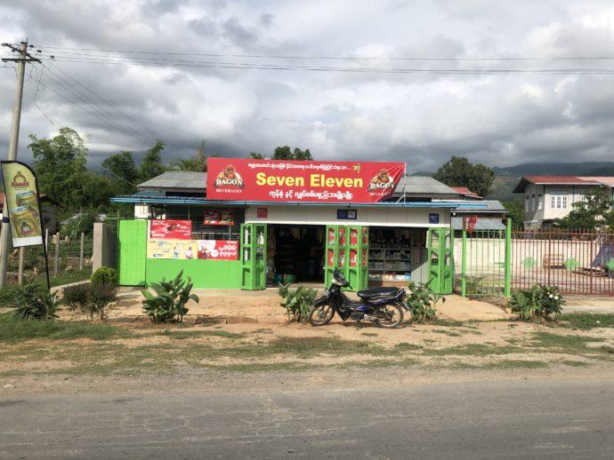 ミャンマーのセブンイレブン