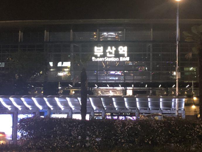 夜の釜山駅