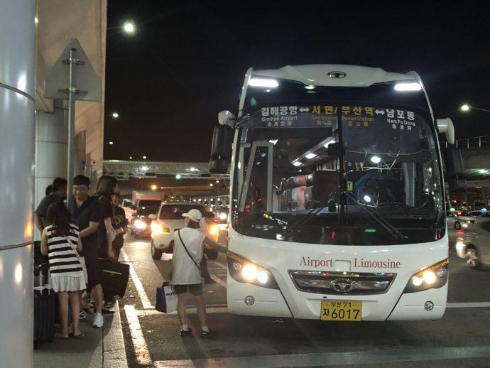 釜山駅行きのリムジンバス