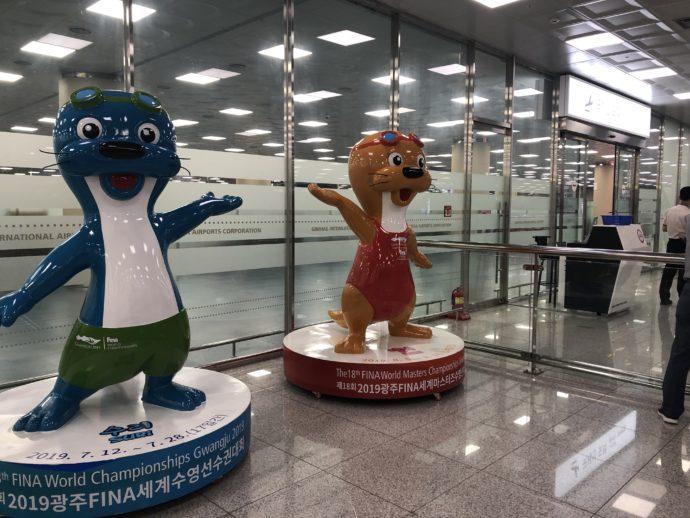 金海国際空港のゆるキャラ