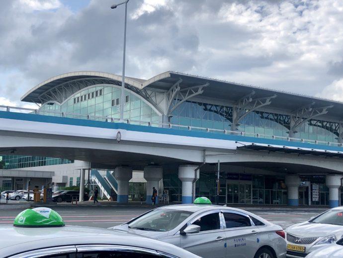 金海国際空港の外観