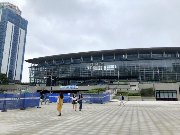 釜山駅の外観