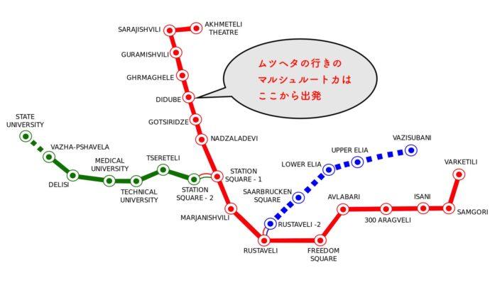 トビリシメトロ路線図