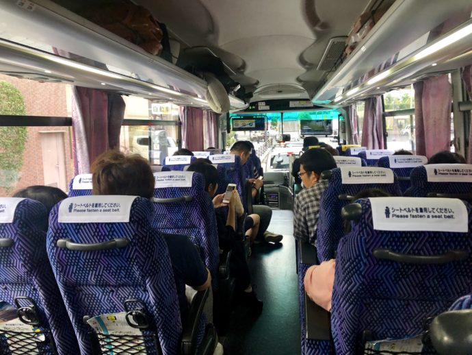 関空へのリムジンバスの車内