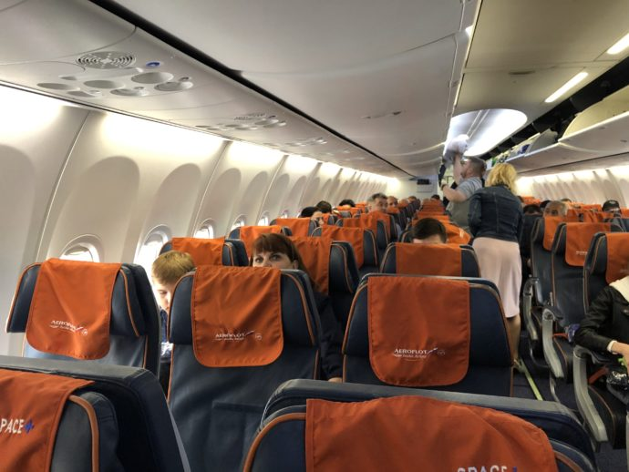 アエロフロートロシアの機内