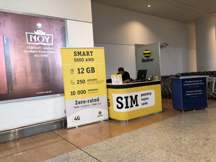 エレヴァン国際空港のSIMカード販売ブース