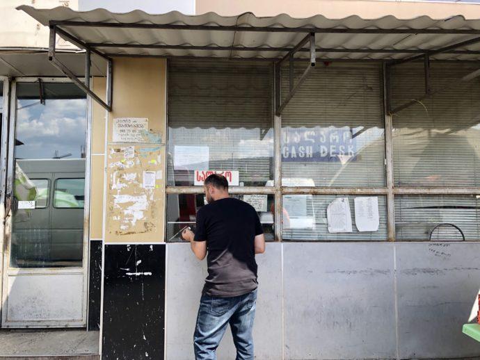マルシュルートカのチケット売り場