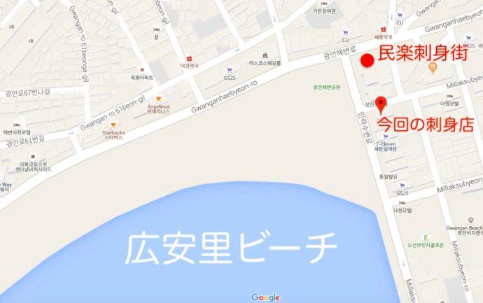 民楽刺身街の地図