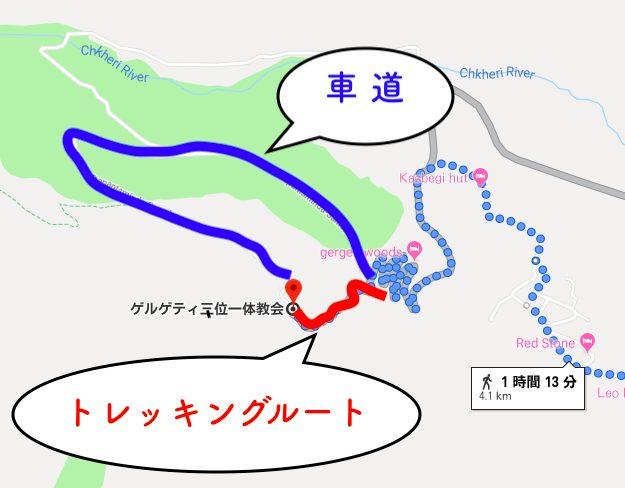 迂回ルートの地図