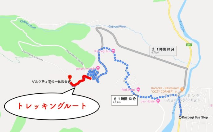 トレッキングコースの地図