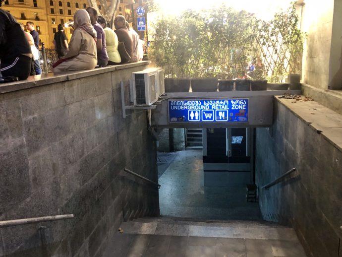 地下道の入り口