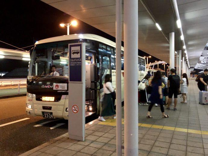 関空に到着したリムジンバス