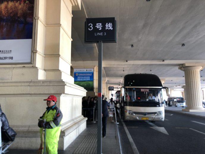 3号線のバス停