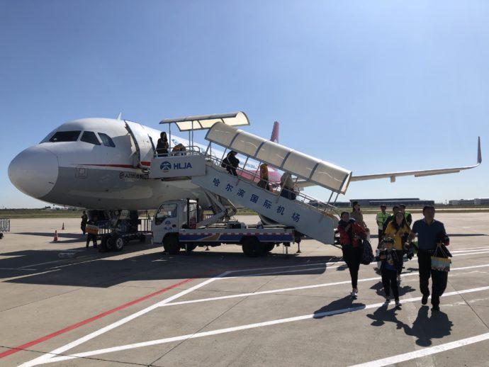 ハルビン国際空港へ到着