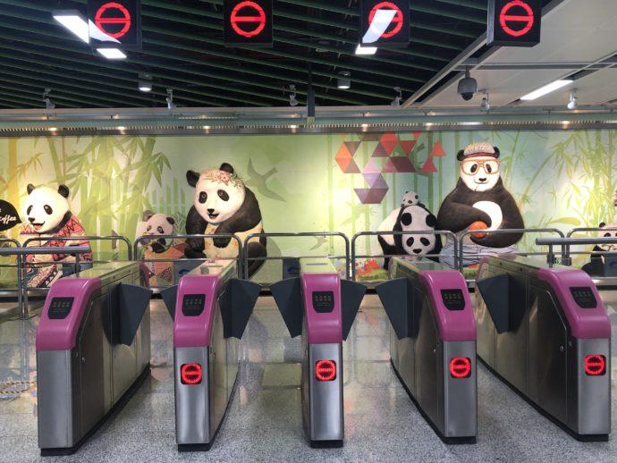 熊猫大道駅のパンダ改札