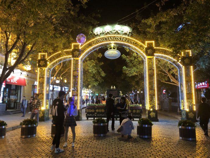 中央大街の門