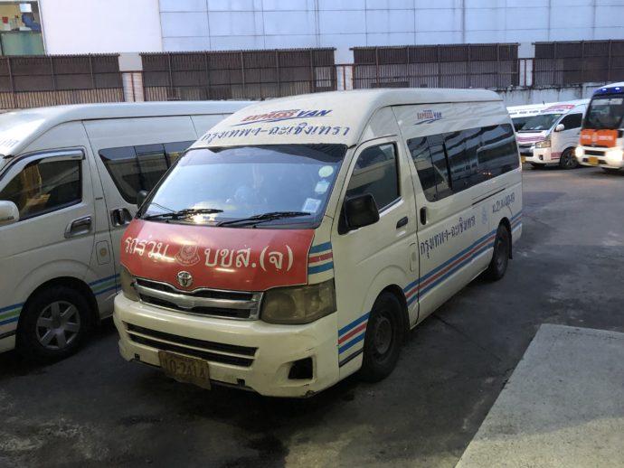 チャチュンサオバスターミナル行きのミニバス