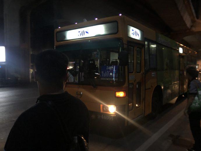 508番バス