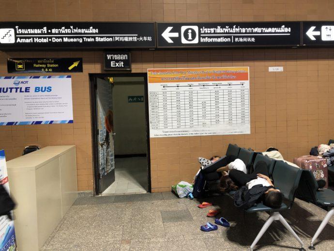 ドンムアン空港の1階ロビー