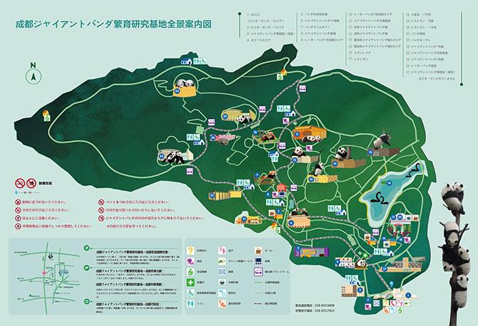 パンダ基地の園内マップ