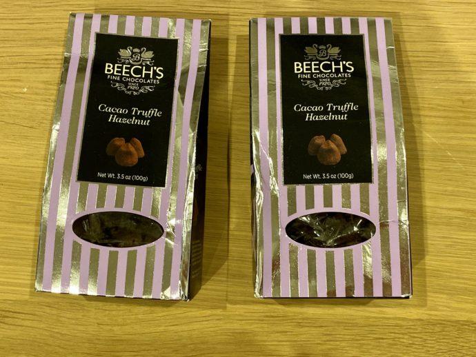 ロンドンで買ったチョコレート