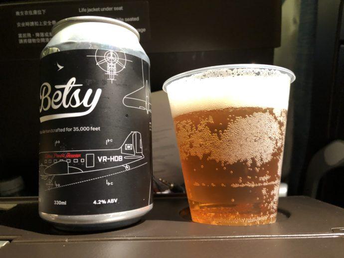 ベッツィのビール