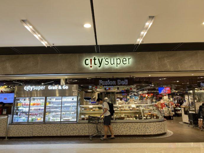シティスーパー