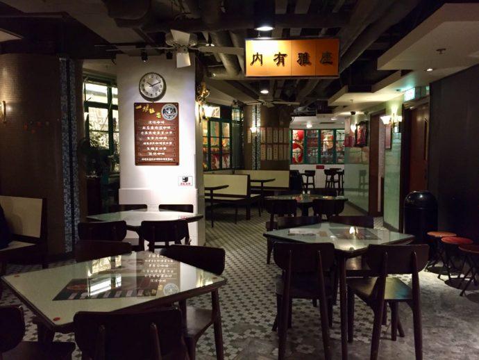 香港レトロのスターバックス