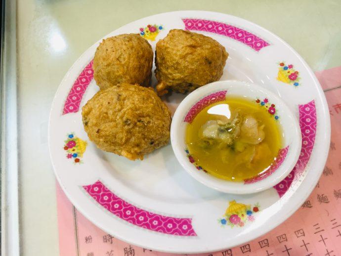 羅富記粥麺専家のフィッシュボール