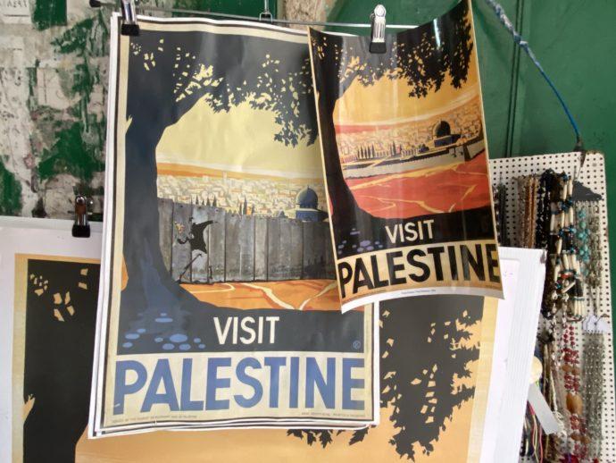 パレスチナのポスター